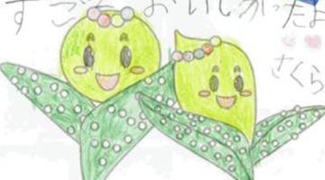 プッチーナぬり絵キャンペーン